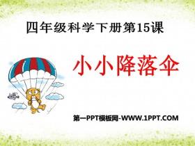 《小小降落伞》PPT课件2
