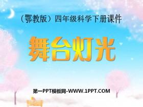 《舞�_�艄狻�PPT�n件