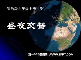 《昼夜交替》地球上的一天PPT课件2