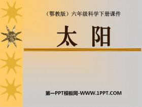《太阳》PPT课件14