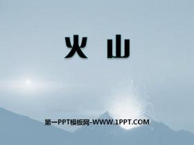 《火山》不平静的地球PPT课件2