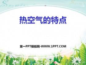 《�峥�獾奶攸c》自然界里的水循�hPPT�n件
