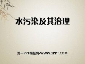 《水污染及其防治》资源保护与环境危机PPT课件