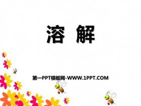 《溶解》奇妙的水PPT课件2
