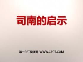 《司南的启示》磁铁的奥秘PPT课件2