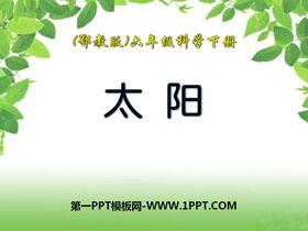 《太阳》PPT课件16