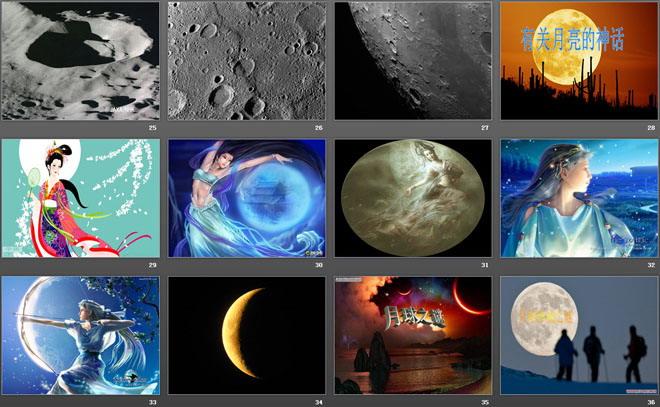 《美��的月球》陪伴我��的日�c月PPT�n件