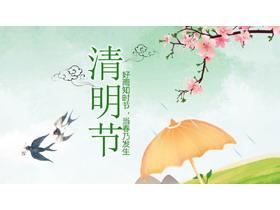 春雨燕子桃花背景的清明节PPT模板