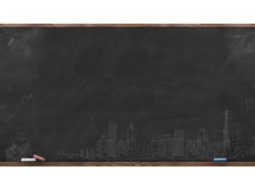 2张粉笔黑板幻灯片背景图片
