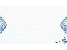 四张古典青花中国风PPT背景图片