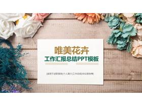 清新唯美月季花背景的艺术设计PPT中国嘻哈tt娱乐平台