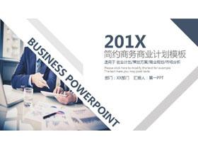 蓝灰稳重商务人物背景的商业融资计划书PPT模板