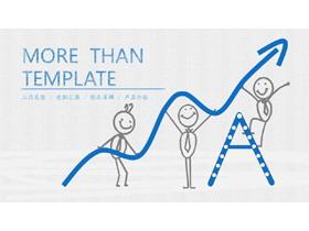 蓝色创意手绘背景的述职报告PPT模板免费下载