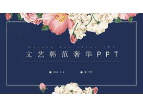 �凸派萑A花卉背景�n��范PPT模板