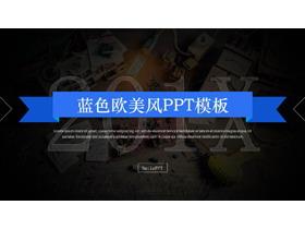 蓝色欧美杂志风格PPT模板
