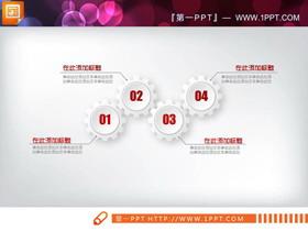红色微立体工作总结PPT图表打包下载