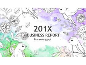 清新水彩手绘花鸟背景的艺术设计PPT模板
