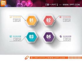 彩色动态微立体PPT图表整套打包下载