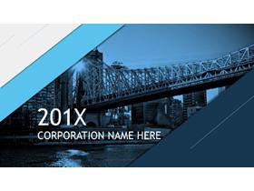桥梁建筑背景的蓝色欧美PPT模板免费下载