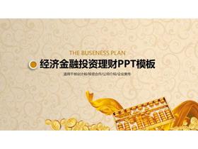 金�潘惚P背景的金融投�Y理�PPT模板