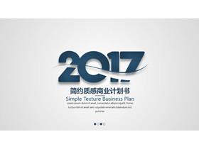 蓝色简洁艺术字背景商业融资计划书PPT模板