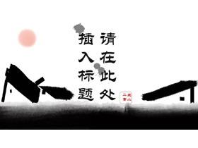 动态水墨村居背景中国风PPT模板免费下载