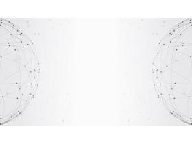 三张虚拟点线科技PPT背景图片