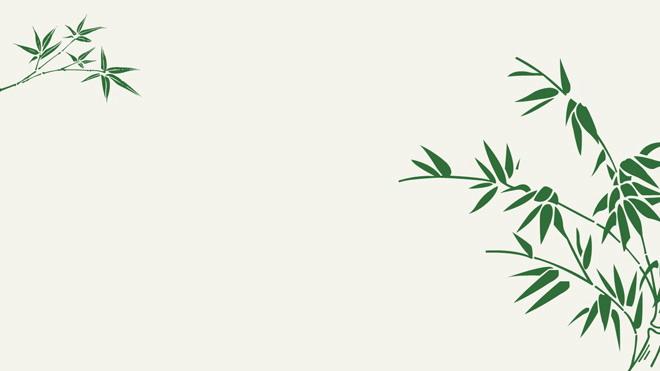 四张清新绿色竹子ppt背景图片