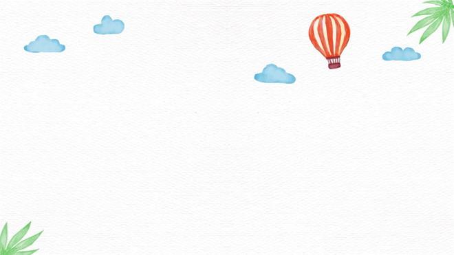 四张彩色手绘卡通ppt背景图片