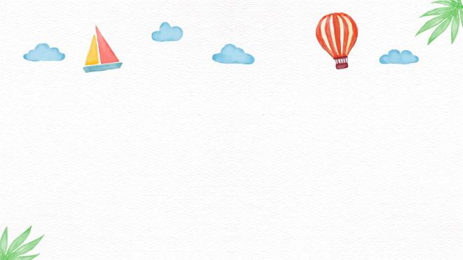 标签:可爱背景图片彩色背景图片手绘背景图片 四张彩色手绘卡通ppt