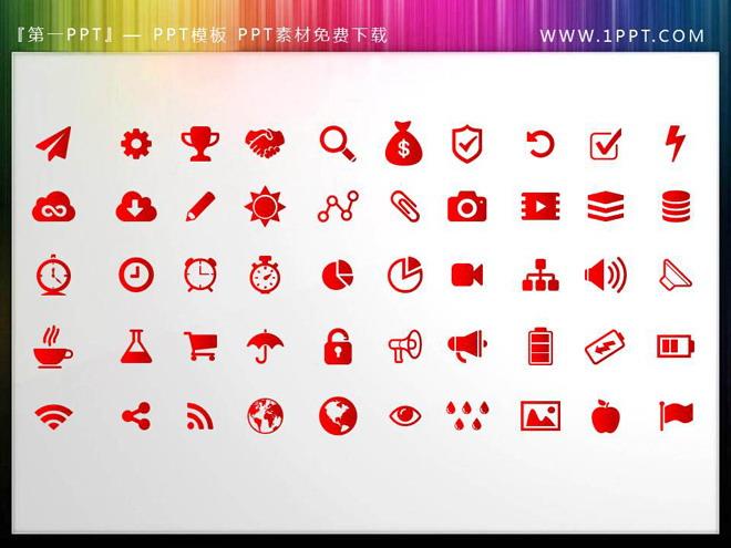 100个红色扁平化办公PPT图标
