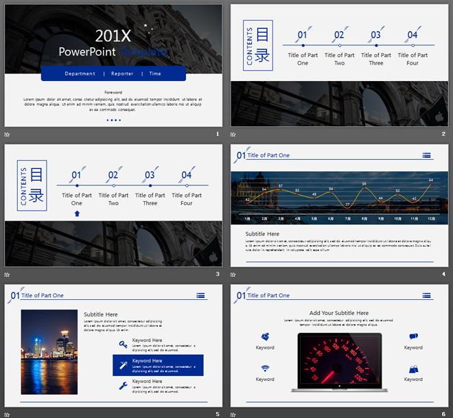 蓝色扁平化欧美建筑背景明升体育免费下载