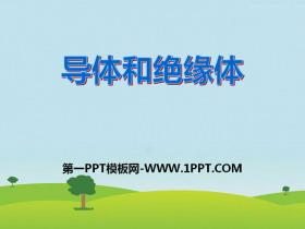 《导体与绝缘体》PPT课件