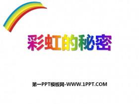 《彩虹的秘密》PPT