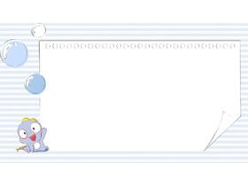 六张可爱小动物卡通PPT背景图片