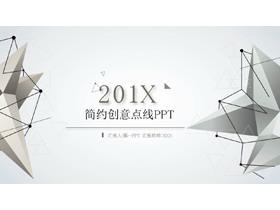 大气立体点线多面体背景商务PPT中国嘻哈tt娱乐平台