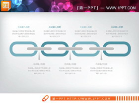 淡雅蓝色扁平化工作总结PPT图表打包下载