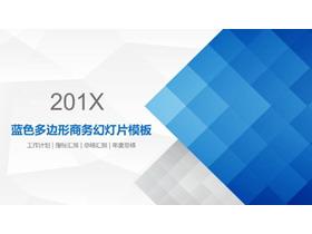 蓝色多边形背景通用商务PPT中国嘻哈tt娱乐平台免费tt娱乐官网平台
