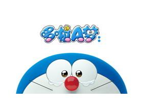蓝色可爱卡通哆啦A梦PPT模板第三季