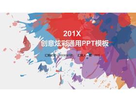彩色创意颜料背景的艺术设计PPT中国嘻哈tt娱乐平台