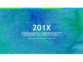 蓝色水彩晕染风格工作计划PPT中国嘻哈tt娱乐平台