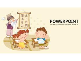 卡通老夫子讲课背景的汉字教学PPT模板