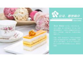 粉色甜点烘焙介绍PPT模板