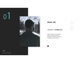 黑白极简风格艺术设计PPT模板免费下载