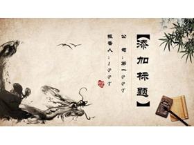 黄色纸张水墨竹子背景的古典中国风PPT模板