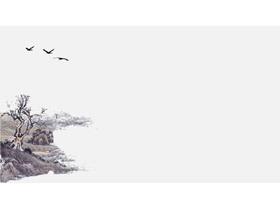 八张水墨山水建筑中国风PPT背景图片免费下载