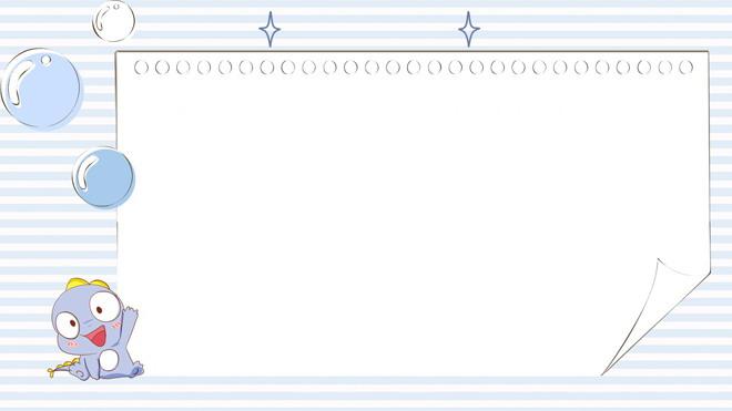 ppt 背景 背景图片 边框 模板 设计 相框 660_371