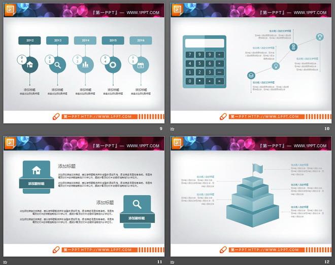淡雅蓝色扁平化工作总结PPT图表打包tt娱乐官网平台