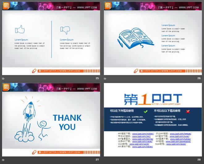 蓝色创意手绘PPT图表打包下载