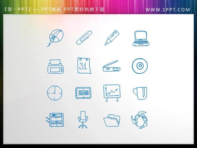 72个蓝色手绘PPT图标素材